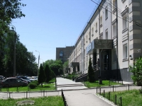 Samara, Mitirev avenue, house 11. office building