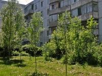 萨马拉市, Mitirev avenue, 房屋 12. 公寓楼