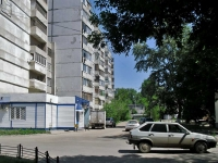 Samara, avenue Mitirev, house 14А. Apartment house
