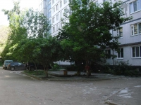 Samara, Mitirev avenue, house 14А. Apartment house