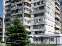 Samara, Mitirev avenue, house 14Б. Apartment house with a store on the ground-floor