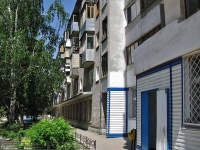 Samara, Mitirev avenue, house 14. Apartment house