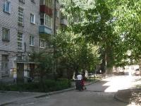 Samara, Mitirev avenue, house 14. Apartment house