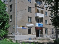 Samara, avenue Mitirev, house 16. Apartment house