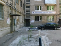 Samara, Mitirev avenue, house 16. Apartment house