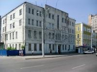 Samara,  Komsomolskaya square, house 26. law-enforcement authorities