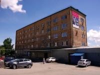 Samara,  Komsomolskaya square, house 2. office building