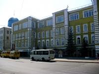 Самара, колледж Самарский колледж железнодорожного транспорта им. А.А. Буянова,  Комсомольская площадь, дом 24