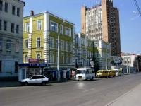 Samara,  Komsomolskaya square, house 24. college