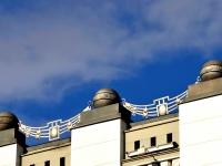 萨马拉市, 写字楼 Управление Куйбышевской железной дороги , Komsomolskaya square , 房屋 2/3