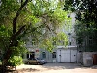 Samara, office building Управление Куйбышевской железной дороги , Komsomolskaya square , house 2/3