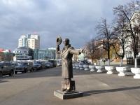 Самара,  Комсомольская площадь. памятник Юрию Деточкину