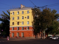 Samara, Nikitinskaya square, house 5/28. Apartment house