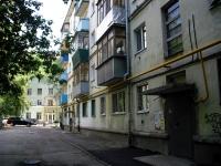 Самара, площадь Никитинская , дом 26. многоквартирный дом