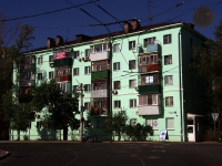 neighbour house: square. Nikitinskaya, house 26. Apartment house