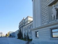 Samara,   Самарский академический театр оперы и балета , Kuybyshev square, house 1