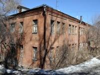 Samara, st Rabochiy gorodok, house 6. Apartment house