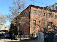 neighbour house: st. Rabochiy gorodok, house 7. Apartment house