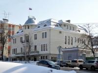 Samara, st Shostakovich. service building