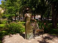 Samara, square Chapaev. sculpture