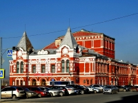 neighbour house: square. Chapaev, house 1. theatre Самарский драматический театр