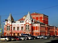 Samara, square Chapaev, house 1. theatre