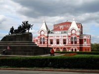 Самара, Чапаева пл, дом 1