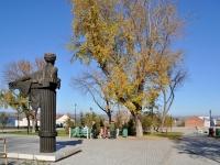萨马拉市, 纪念碑 А.С. ПушкинуChapaev square, 纪念碑 А.С. Пушкину