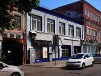 Самара, улица Высоцкого, дом 4 к.1. офисное здание