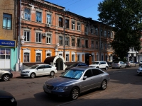 Samara, Vysotsky st, house 4. Apartment house