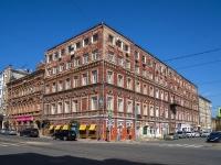 Самара, улица Высоцкого, дом 8. офисное здание Дом Коробова-Чаковского
