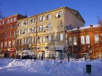 Самара, улица Высоцкого, дом 10. офисное здание
