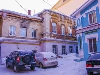 Samara, Vysotsky st, house 10. office building