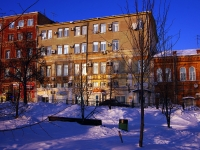 neighbour house: st. Vysotsky, house 10. office building