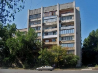Samara, Georgy Ratner st, house 1. Apartment house
