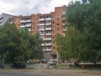 Samara, st Georgy Ratner, house 2. Apartment house
