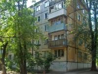 Samara, st Georgy Ratner, house 5. Apartment house