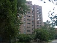 Samara, st Georgy Ratner, house 6. Apartment house