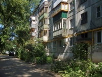 Samara, st Georgy Ratner, house 7. Apartment house