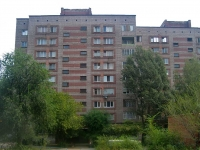 Samara, st Georgy Ratner, house 8. Apartment house