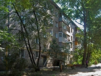Samara, st Georgy Ratner, house 9А. Apartment house