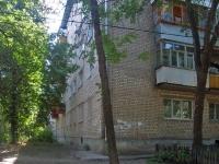 Samara, st Georgy Ratner, house 9. Apartment house