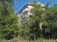 Samara, Georgy Ratner st, house 11. Apartment house