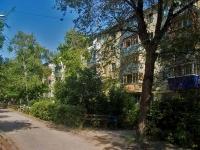 Самара, улица Георгия Ратнера, дом 21. многоквартирный дом