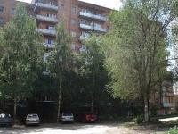 Samara, Georgy Ratner st, house 2. Apartment house
