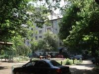 萨马拉市, Georgy Ratner st, 房屋 1. 公寓楼