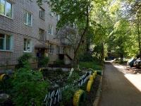 Samara, st Georgy Ratner, house 10. Apartment house