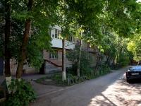 Samara, st Georgy Ratner, house 12. Apartment house