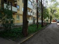 Samara, st Georgy Ratner, house 15. Apartment house