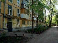 Samara, st Georgy Ratner, house 17. Apartment house